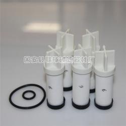 (联球)LNG天然气高压滤芯