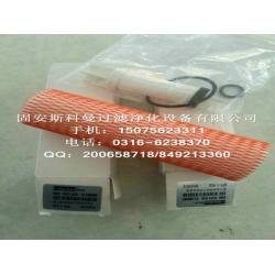 612600190763高压天然气滤芯