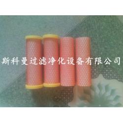 612600190993低压天然气滤芯
