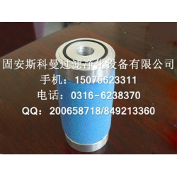VG9716550107高压天然气滤芯