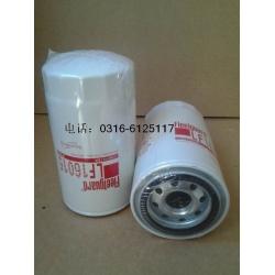 弗列加机油滤芯LF16015