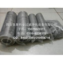 DPL-25不锈钢滤片货源充足