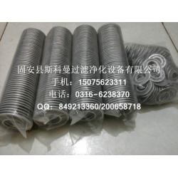 DPL-150不锈钢滤片型号齐全