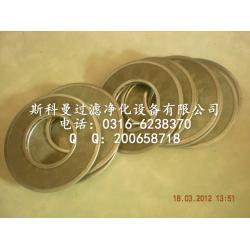 SPL-150不锈钢滤片