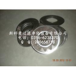 SPL-200不锈钢滤片合理
