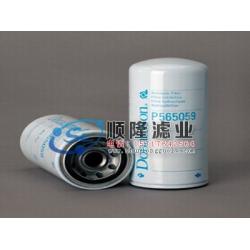 P565059唐纳森滤芯,顺隆唐纳森液压油滤芯