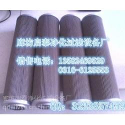 出售大生滤芯PSH310UW 优质不锈钢