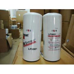 LF9001弗列加滤芯