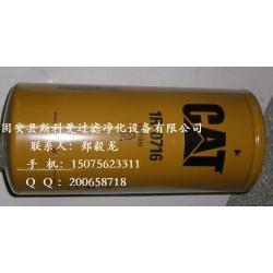 出售1R-0716卡特机油九五至尊娱乐城官网一手货源