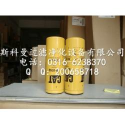 低价出售1R-0762卡特滤清器质优价廉