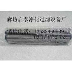 启泰滤业DMD0011F03B 富卓滤芯 优质货源