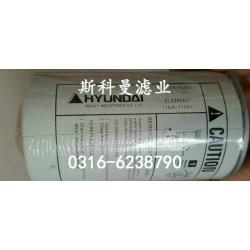 11NA-71041现代油水分离滤芯