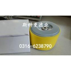 AF-ZE30强鹿发电机椭圆空气滤芯