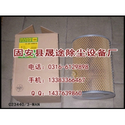 C23440/3曼牌空气滤芯
