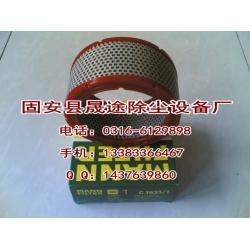 C1633/1曼牌九五至尊娱乐城官网