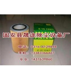 C15124/1曼牌滤芯