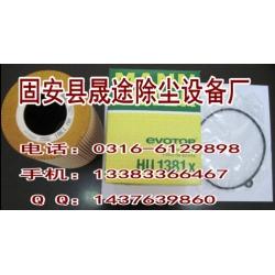 HU1381X曼牌九五至尊娱乐城官网
