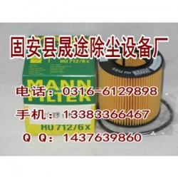 HU712/6X曼牌九五至尊娱乐城官网