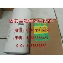 LB13145/3 曼牌九五至尊娱乐城官网