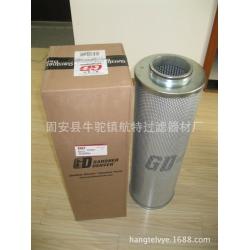 油气分离器 登福机械滤芯9VX14118