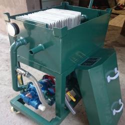 LY-20板框式加压滤油机