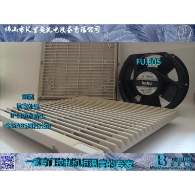 空调风机网罩 不锈钢防护网罩 钢丝网罩