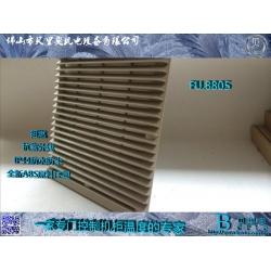 AIR-IN FILTER_SF-8805_过滤罩