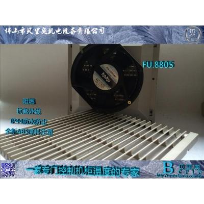 AIR-IN FILTER_SF-8805C_过滤罩