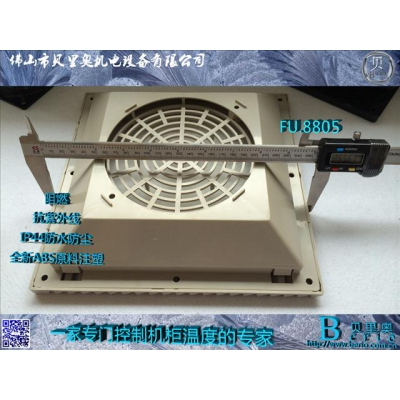 CNC数控机床_CT804-230_百叶窗
