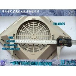 小型数控机床_UV冷光设备_SF8805