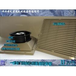 小型数控机床_UV冷光设备_SF-8805C