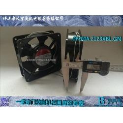 DP200A2123XBT.GN原装建准高质长寿命