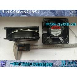 SUNON风扇DP200A 2123XBL.GN风扇