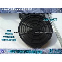 风扇网罩设备 φ172散热风扇网罩 钢丝网