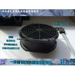 空调风机网罩 φ172不锈钢防护网罩 9cm钢丝网罩