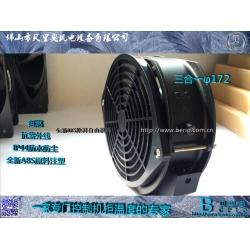 金属风机网罩 φ172镀黑色平网 机械防护网罩
