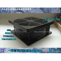 三合一豪华防尘网罩,200mm