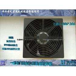 机箱风扇防尘罩过虑网 12cm三合一网专用200mm