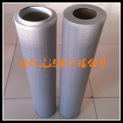 黎明液压油滤芯 FAX-1000*20