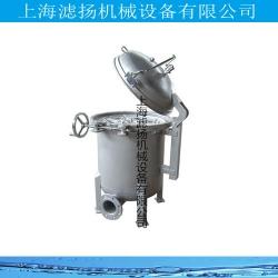 上海滤扬|不锈钢快开式多袋式过滤器
