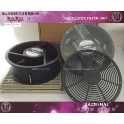 KA2208HA2 2P_瓷土机专用_IP55卡固轴流风机