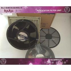 KA2208HA2 2P_CNC数控机床_卡固轴流风机