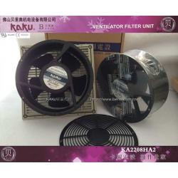 KA2208 2P PC_控制柜专用_卡固镁合金风机