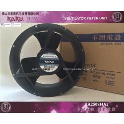 KA2509HA2-4_注塑机专用_台湾卡固镁合金风机