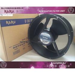 KA2509_环保设备专用_台湾卡固全金属风机