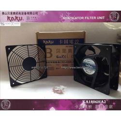 卡固镁合金风机_KA1806-SB_华南代理
