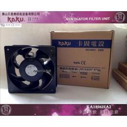 卡固轴流风机_KA1806_广东代理