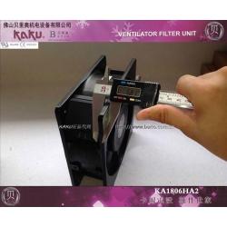 卡固轴流风扇_KA1806_瓷土机专用