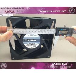KA1525SERIS_注塑机专用_台湾卡固镁合金风机