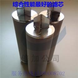 加工生产不锈钢除尘滤芯 空气净化滤芯 粉尘回收滤芯
